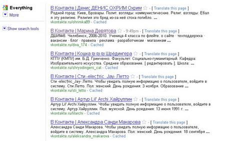 Индексация сайта Vkontakte