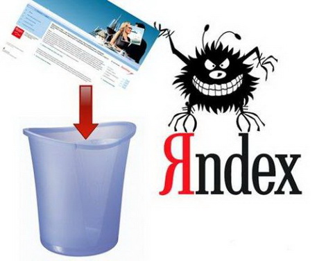 Яндекс и SEO-ссылки
