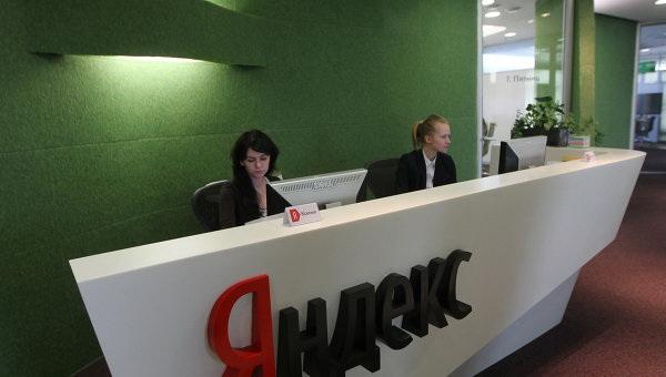 Яндекс рулит