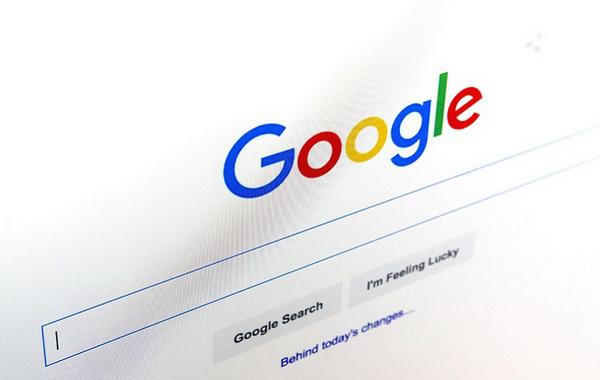 Бан Гугла